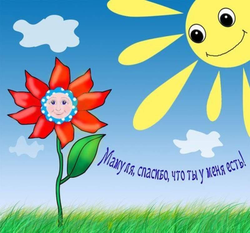 красивая открытка для друга или подруги окружающий мир 1 класс необходимо учесть